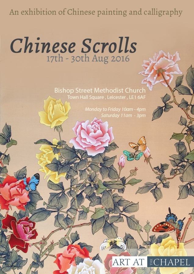 Chinese Scrolls poster web